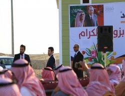 Սաուդյան Արաբիա Ցուցասրահ Կարմոդ