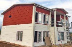 Կարմոդն ավարտեց մետաղյա շրջանակային տների նախագիծը Պանամայում