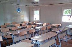 Շարժական Դասասենյակների և Դպրոցի նախագծի իրականացում Նիգերիայում